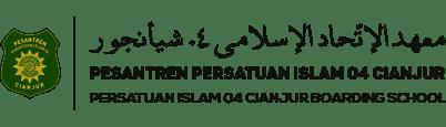 Pesantren Persatuan Islam 04 Cianjur